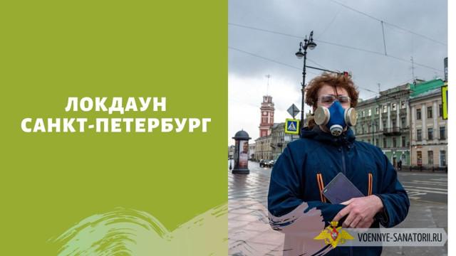 В Петербурге могут ввести льготы для конгресс-центров и гостиниц