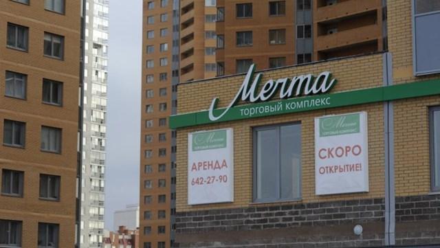 Власти Петербурга разработали нормативы по количеству магазинов для районов