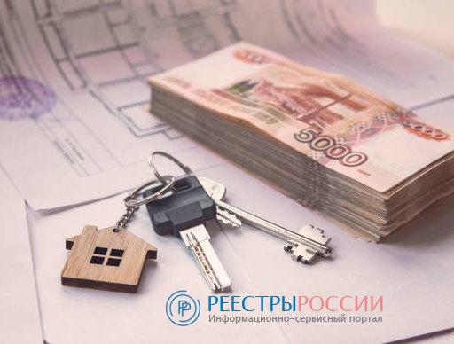 Плачу ли я налог, если купила квартиру в марте и продала в сентябре?