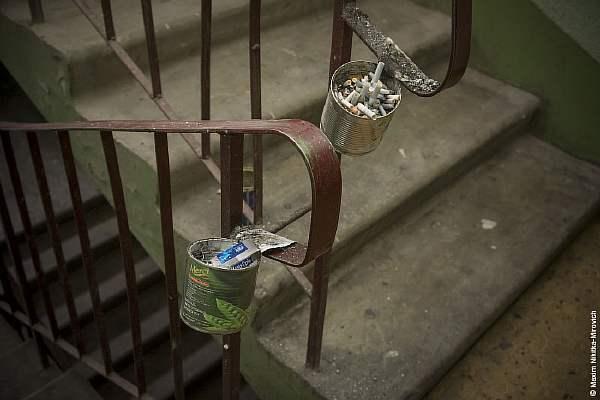 Госдума хочет запретить курение у подъездов