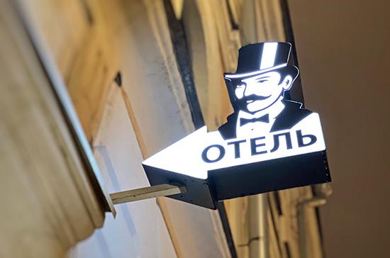 В Москве проверят проблемные хостелы