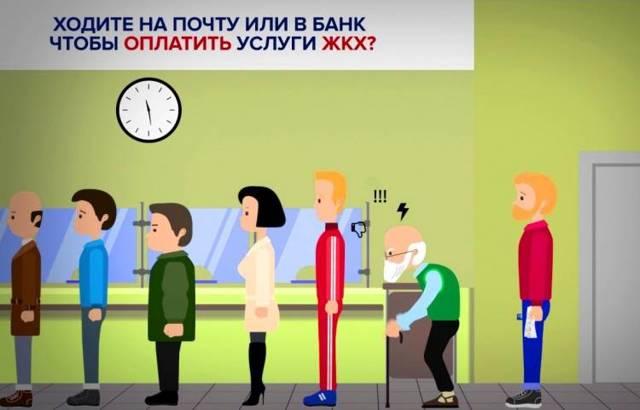 В Петербурге теперь можно оплачивать коммуналку через SMS
