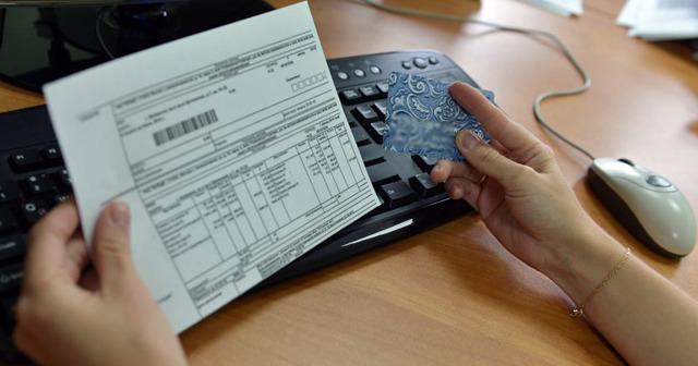 Инструкция: как узнать, есть ли у вас долги за ЖКУ?