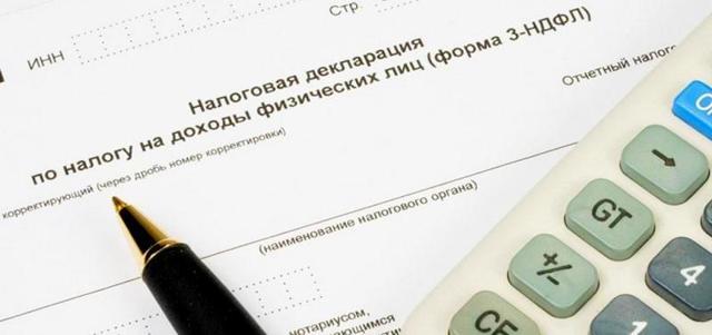 Какие расходы указать в декларации, чтобы уменьшить налог?