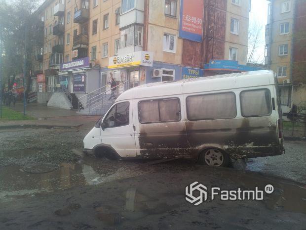 Плохие дороги и грязь – главные проблемы городов в 2018 году