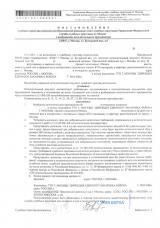 Закон о нелегальных перепланировках ужесточат