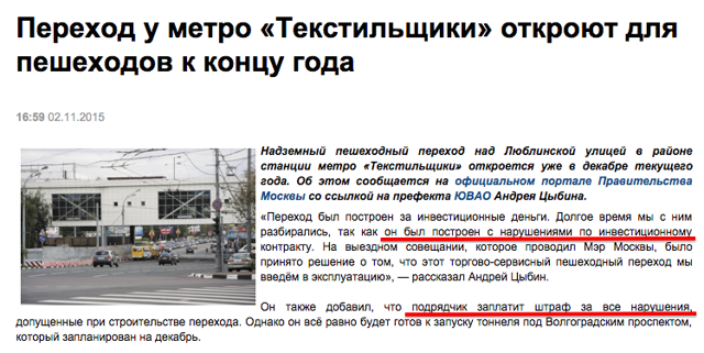 В Москве собственники снесенных палаток ищут новые помещения