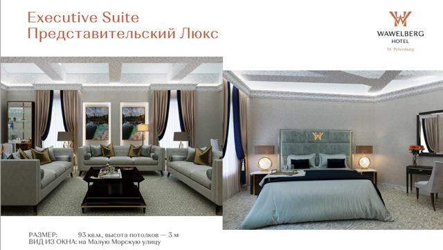 На Невском проспекте бизнес-центр превратят в отель
