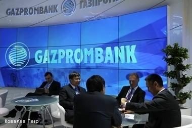 Минстрой хочет активнее использовать деньги пенсионных фондов в концессиях ЖКХ