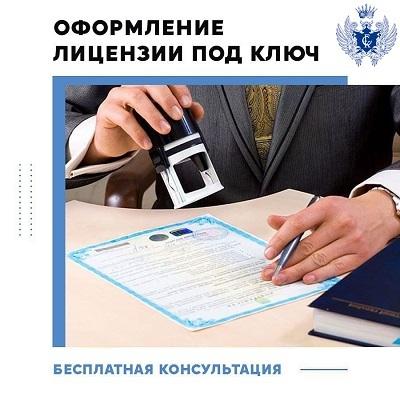 Правила лицензирования управляющих компаний станут жестче