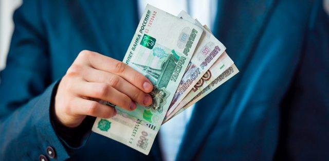 Банки получили «черные списки» граждан