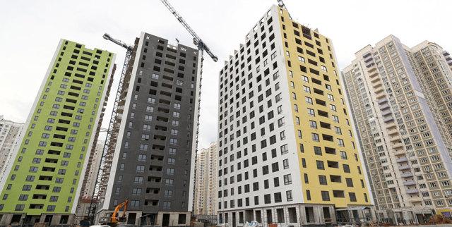 В каком городе под Москвой лучше купить квартиру?