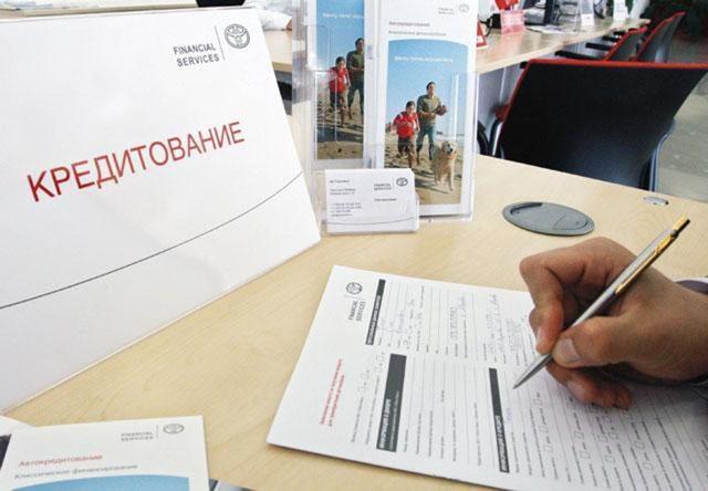Можно ли взять ипотеку в России, имея только вид на жительство?