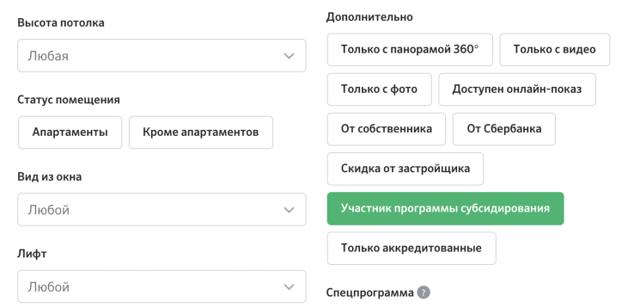 В Москве 3 из 5 покупателей новостроек используют ипотеку