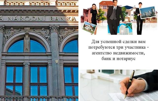 Может ли иностранец купить недвижимость в Крыму?
