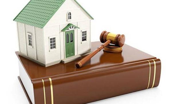 Проверить наличие обременения недвижимости можно новым способом