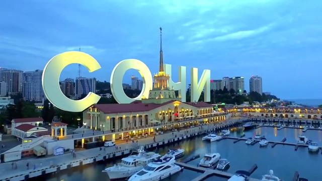 Лучшая экология в Сочи, Армавире и Севастополе