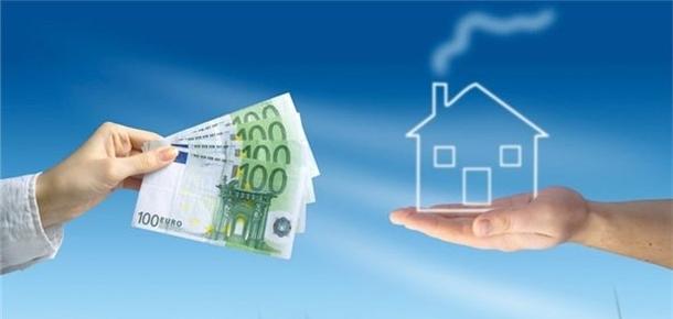 5 вариантов, как продать ипотечную квартиру