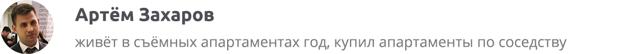 В Москве апартаменты в новостройках подешевели почти на 7% за 2015 г.