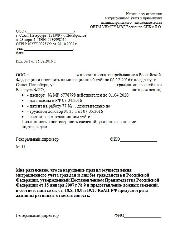 Сколько иностранец может жить в России без регистрации?
