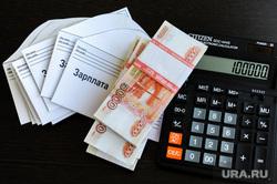 В Москве спрос на аренду квартир снизился на 13% за месяц