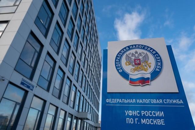 Россияне предпенсионного возраста не будут платить налог на имущество