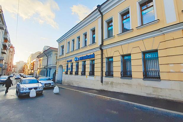 В центре Москвы сносят дом 1900 года под новостройку