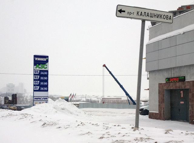 В Ижевске построят проспект Калашникова за 5 млрд рублей