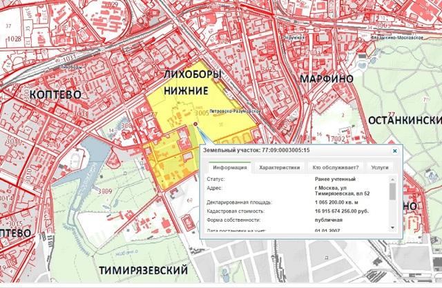 В Москве земли Тимирязевской сельхозакадемии застроят жильем