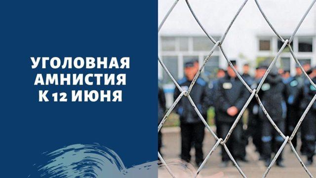 Госдума рассмотрит возможность амнистии перепланировок