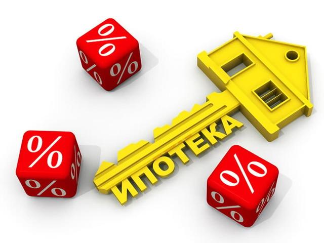 Эксперты ожидают насыщения спроса на ипотеку
