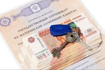 Банки отказываются брать маткапитал как взнос по льготной ипотеке