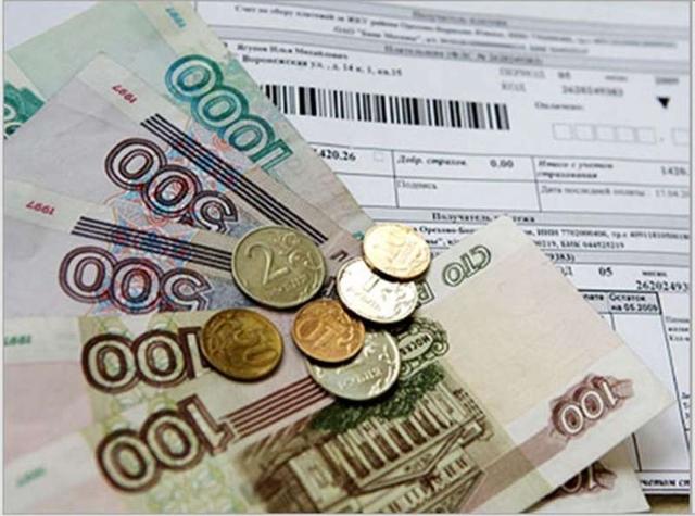 Конституционный суд назвал сбор средств на капремонт законным