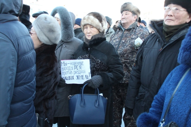 Жители Якутии протестуют против бесплатной раздачи гектаров земли