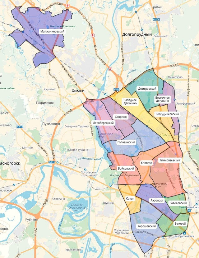 Лучшие и худшие районы Москвы