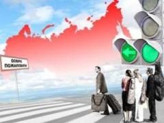 Госдума разрешила выдачу земли переселяющимся в РФ соотечественникам