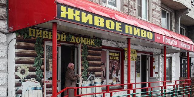 Госдума может запретить бары на первых этажах домов
