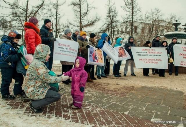 В Костроме обманутые дольщики СУ-155 вернут свои деньги