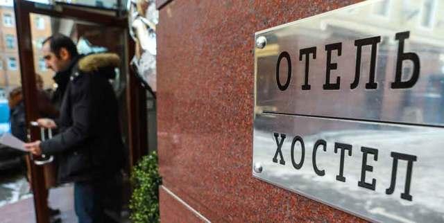 Правительство запретило оказывать гостиничные услуги в квартирах