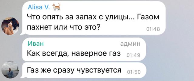 Московский застройщик возведет новый ЖК в центре Петербурга