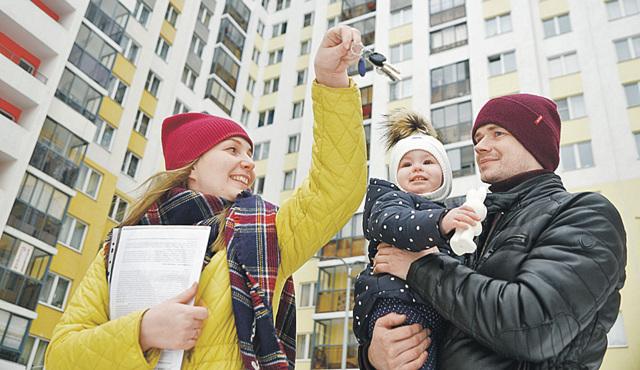 Минстрой сократит объемы строительства «Жилья для российской семьи»
