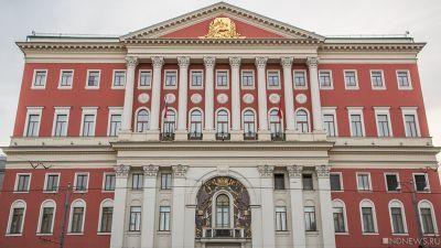 Строительство каждого 5-го ТЦ в Москве могут заморозить