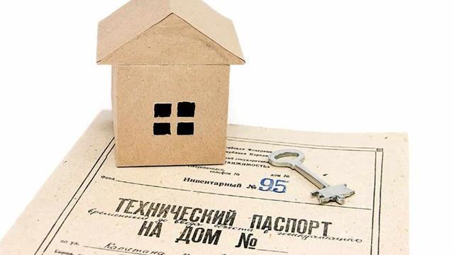 Правила программы помощи ипотечным заемщикам меняются