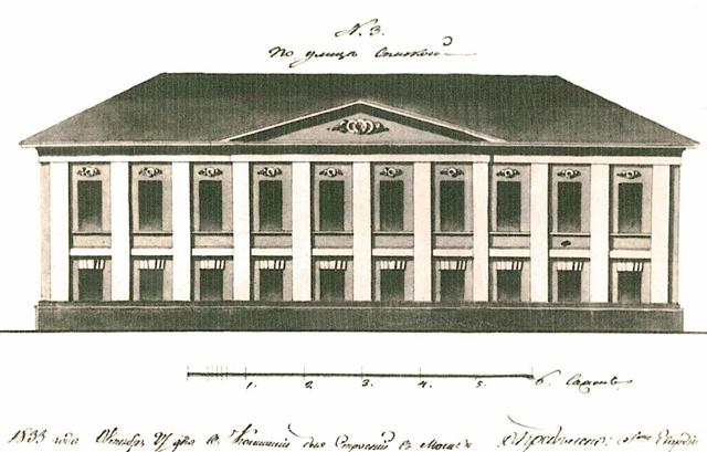 Девелоперам выгодно реконструировать старые особняки Москвы