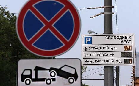 В Москве доходы от парковок потратят на организацию пешеходных зон