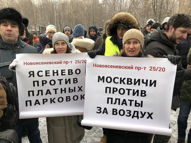 Зона платной парковки в Москве значительно расширится до конца года
