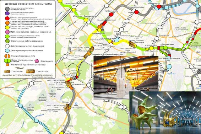 Новая ветка московского метро будет розовой