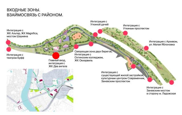 В Петербурге в конкурсе на обустройство набережной Охты победили местные архитекторы