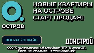 Самая дешевая квартира в центре Москвы стоит 7 млн
