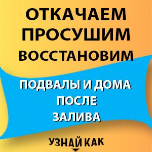 Дороже всего коммунальные услуги обходятся жителям Подмосковья, Ленобласти и Камчатки